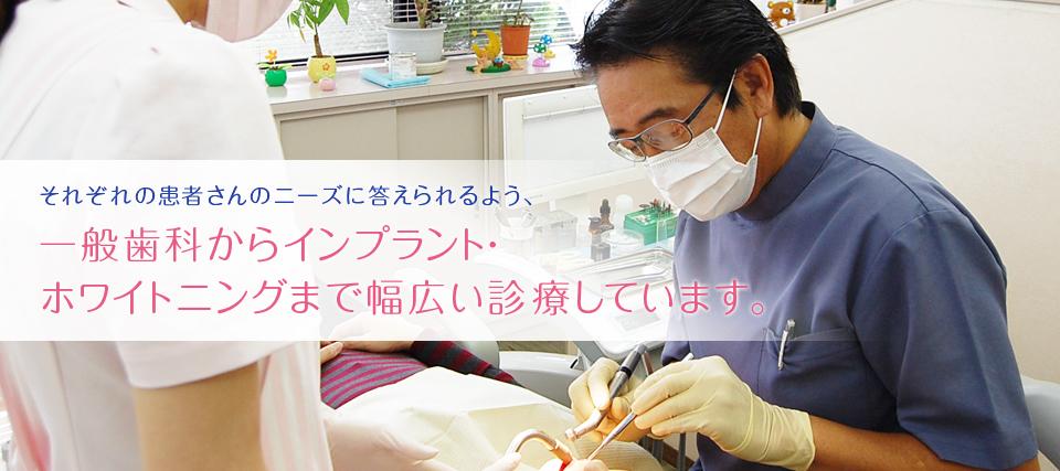 国吉歯科医院